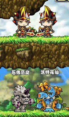 ...小游戏 侍战队真剑者正式版小游戏评论 7k7k侍战队真剑者正...
