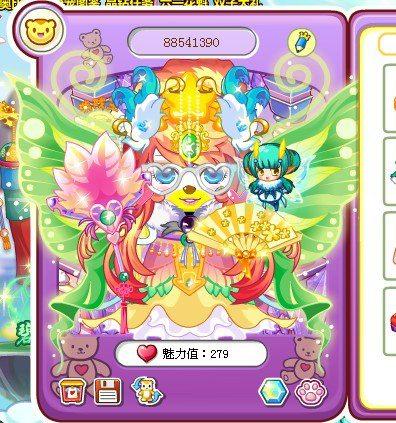 画可爱小公主10000种
